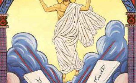 قراءات عيد قيامة الرب من بين الاموات  16 نيسان 2017