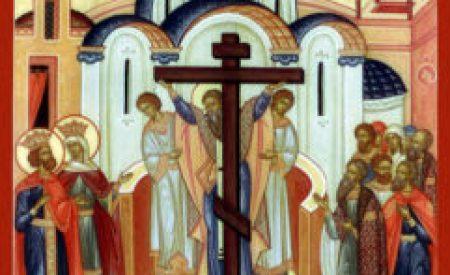 قراءات عيد الصليب المقدس 14 أيلول 2017