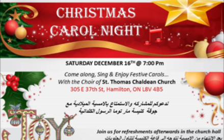 Christmas Carol Night   December 16,2017