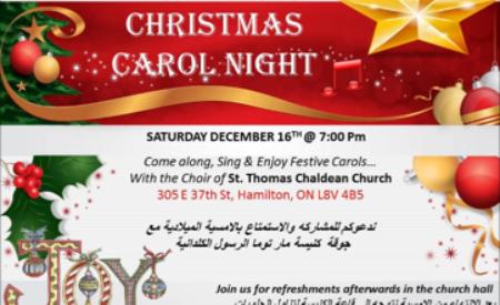 Christmas Carol Night   December 16,2017