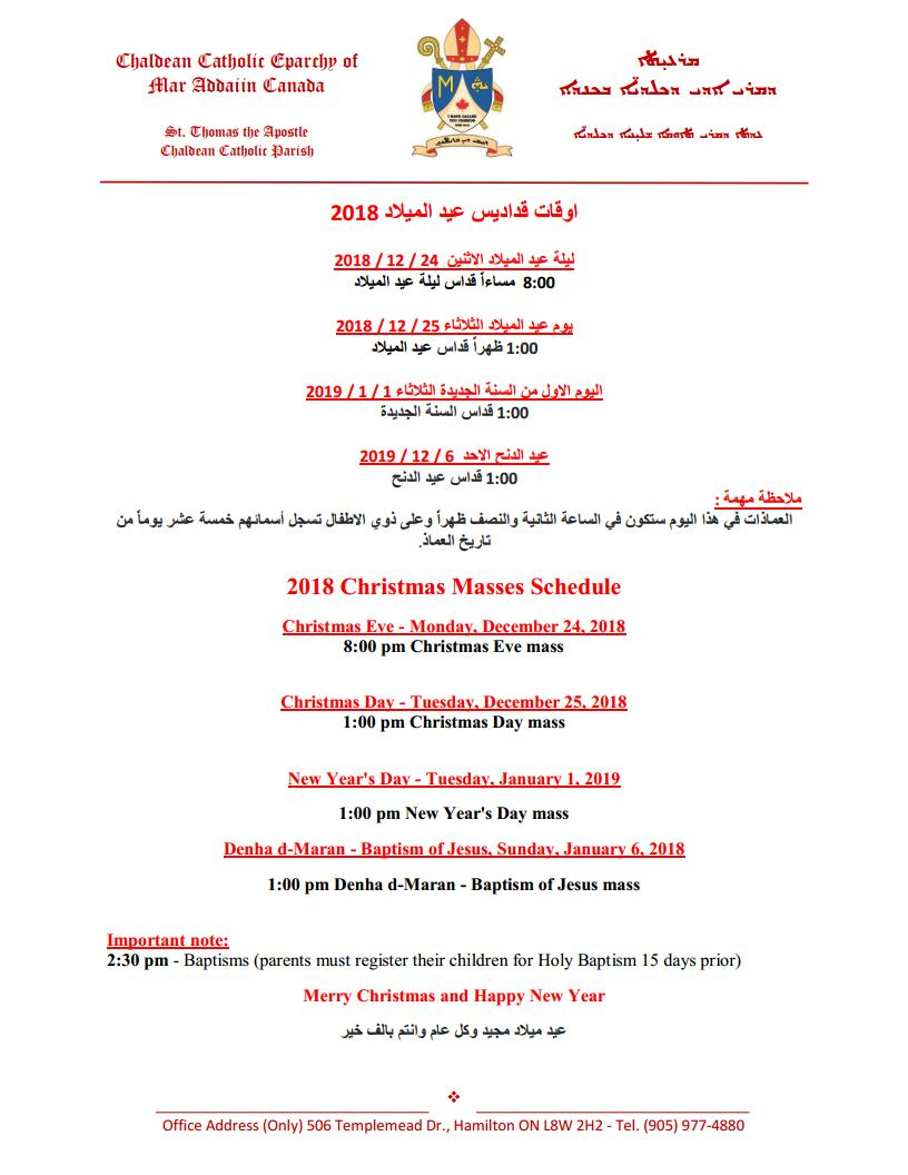 Christmas Mass Schedule 2018 – St  Thomas Chaldean in Hamilton