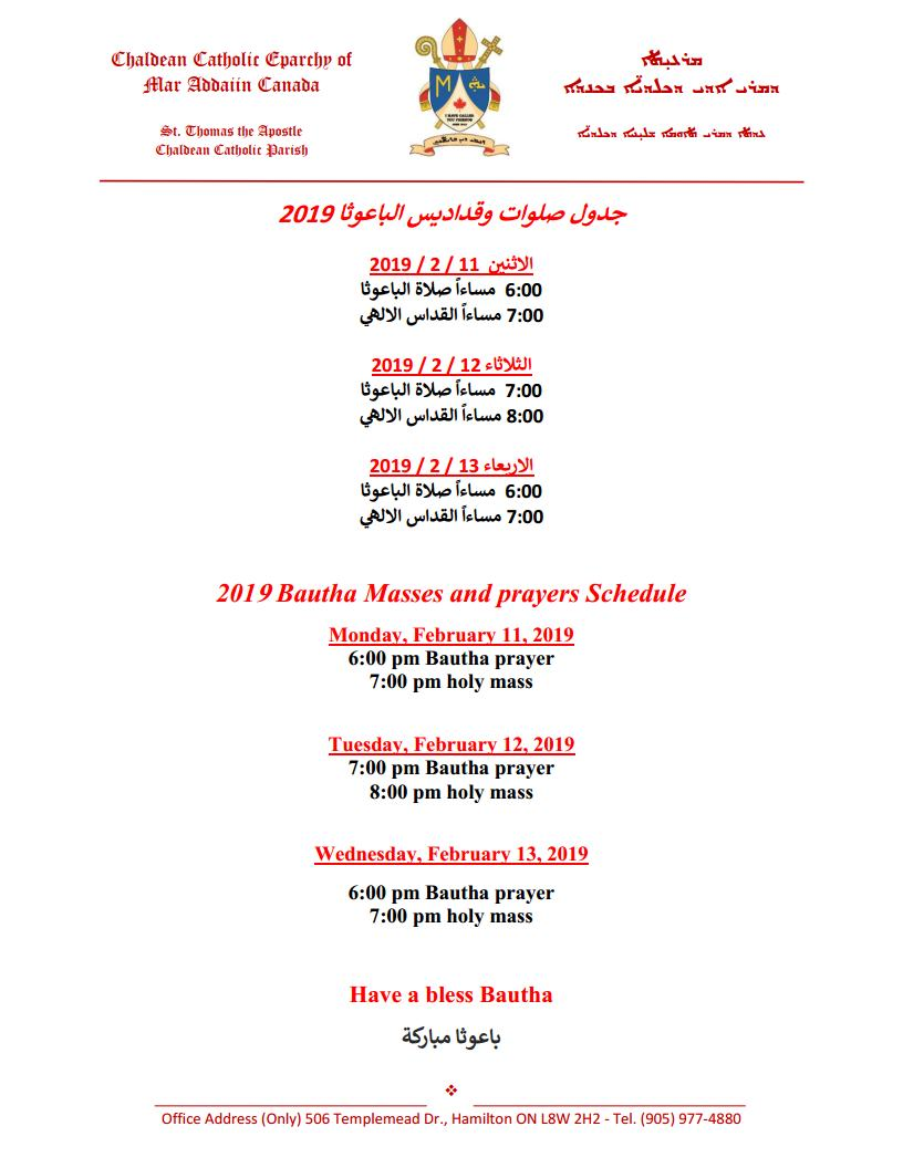 Bautha prayers and mass schedule 11-12-13 Feb 2019 — جدول